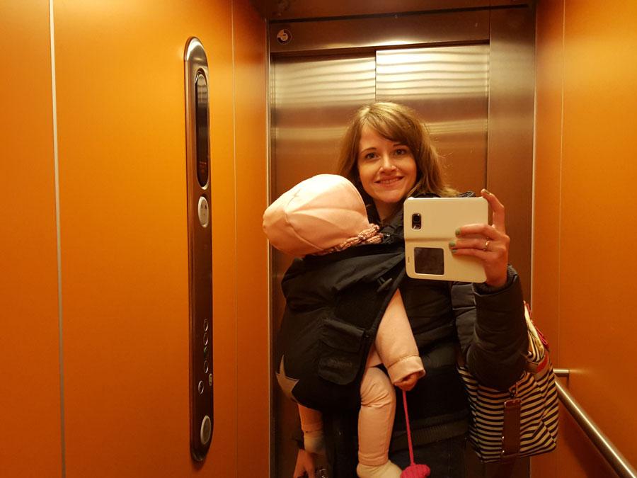 Lift-selfie